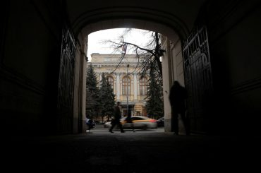 Russia central bank likely to keep rates on hold ahead of U.S. election: Reuters poll