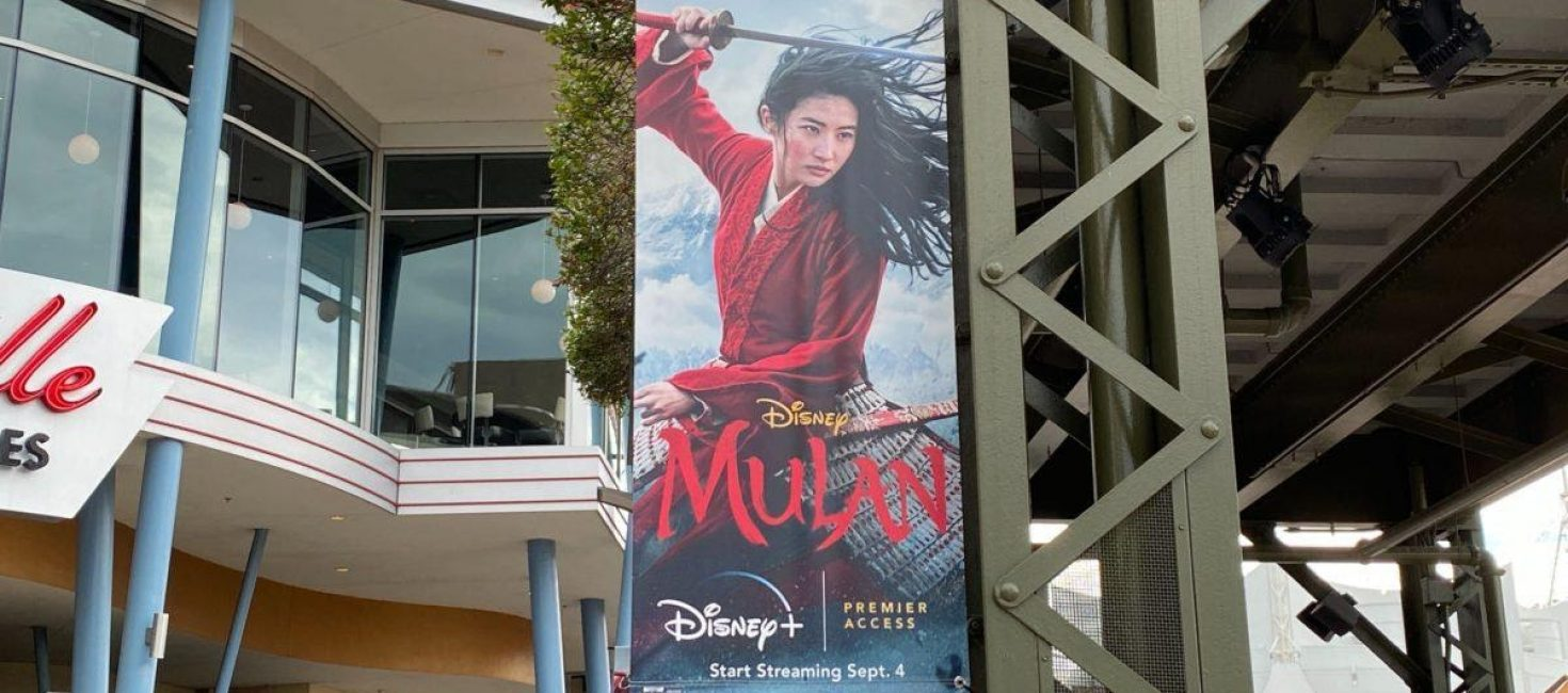 Why Disney is Still a Better Investment Than AMC