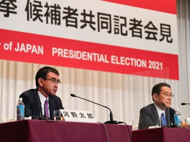 Outcome uncertain as Japan's ruling party heads to vote on next PM